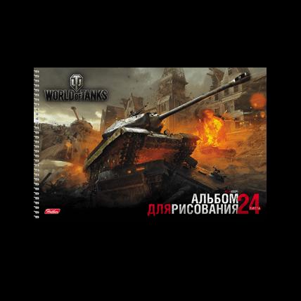 Альбом для рисования World of Tanks на гребне (24л)