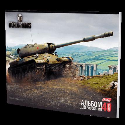 Альбомы для рисования на скобе World of Tanks (40л)