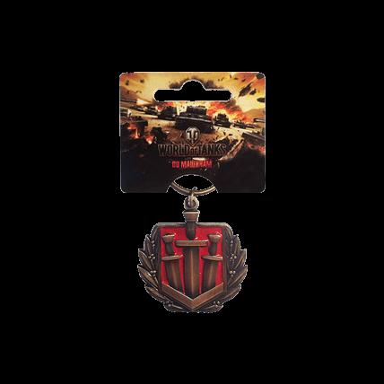 Брелок «Награды и достижения WOT» (Братья по оружию)