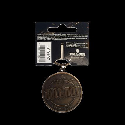 Брелок «Награды и достижения WOT» (Медаль Халонена)