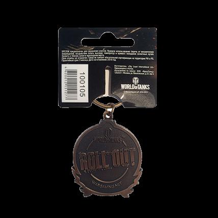 Брелок «Награды и достижения WOT» (Медаль Оськина)