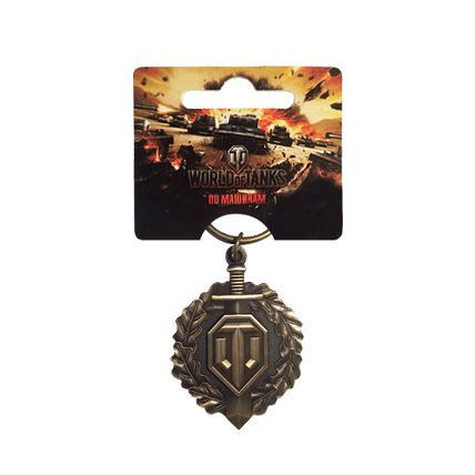 Брелок «Награды и достижения World of Tanks» (Воин)
