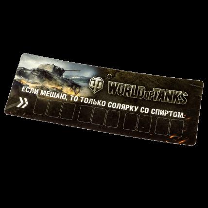 Автомобильная визитка World Of Tanks (MT-WT031510)