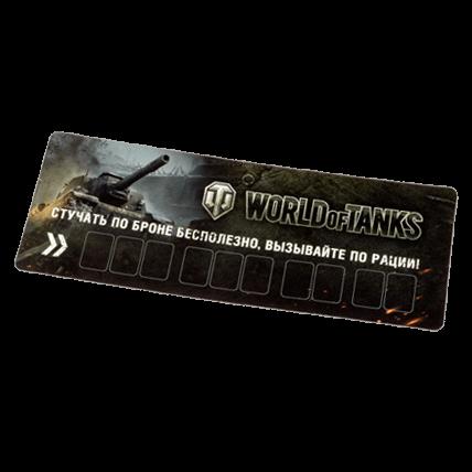 Автомобильная визитка World Of Tanks (MT-WT031506)