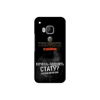 "Чехол Art Case и защитная пленка WOT ""Стату"" для HTC One M9, Deppa"