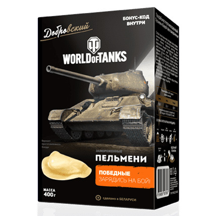 Пельмени World of Tanks «Победные»