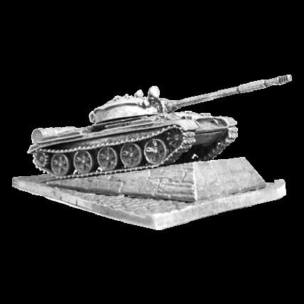 Танк Т-62А с подставкой (1:100)