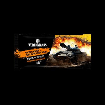 Салфетки влажные World of Tanks 60шт Антибактериальные