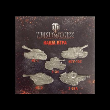 World of Tanks. Набор значков «Советские танки»