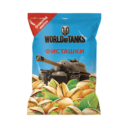 Фисташки World of Tanks (с промокодом)
