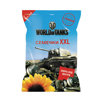 Семечки World of Tanks солёные (с промокодом)