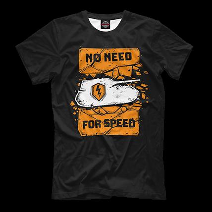 Футболка WoT Blitz No Need for Speed