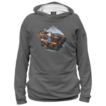 Футболка (+ худи) World of Tanks Blitz «Чемоданное настроение»