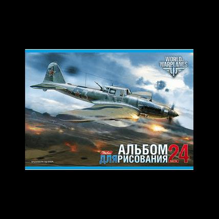 Альбом для рисования World Of Warplanes (24)