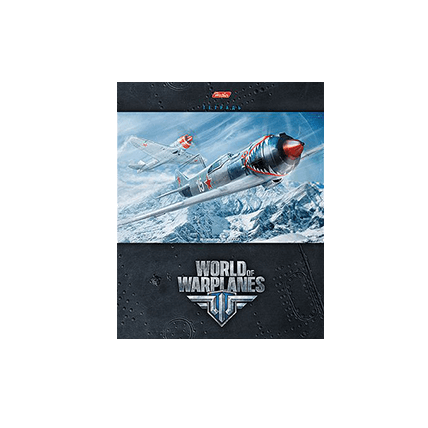 Тетрадь World of Warplanes (12 л.)
